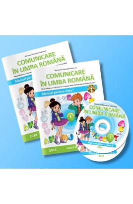 Comunicare în limba română - Manual pentru clasa I