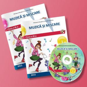 Muzică și mișcare - Manual pentru clasa a III-a
